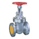 gate-valves-suppliers-in-kolkata