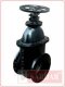 sluice-valves-suppliers-in-kolkata